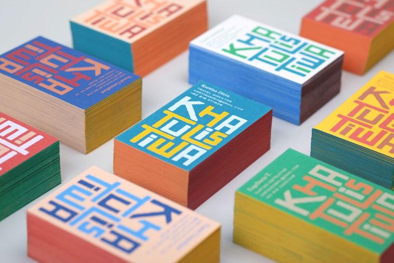 Colorful business cards setaprint an archive for visual inspiration khatulistiwa colorful business cards colorful cards screen printed cards colourmoves